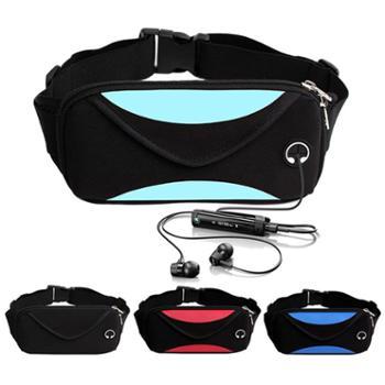 莎枚可运动户外运动腰包男女跑步装备手机多功能防水迷你户外健身小腰带
