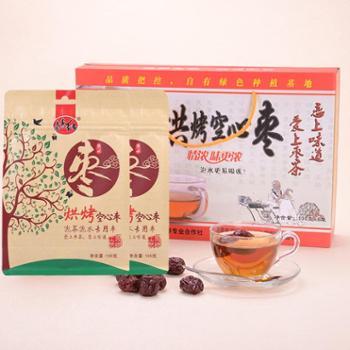 壳素红烘烤空心枣茶600g礼盒