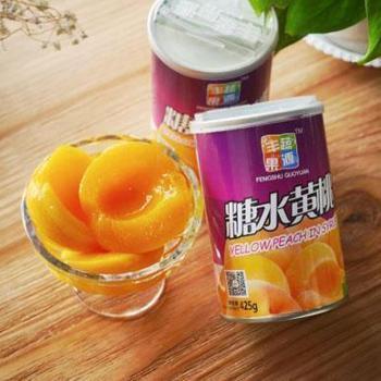 【丰蔬果源】新鲜水果罐头糖水黄桃425g×6罐牛皮简装整箱食品对开黄桃