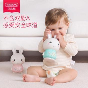 贝恩施糖果兔早教机儿童故事机婴幼儿童宝宝益智玩具无线蓝牙可充电下载0-1-3岁糖果兔蓝牙故事机