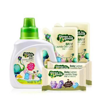子初 婴儿洗衣液新生儿童洗衣宝宝用品组合洗衣液1L+500ml*2+80g*2皂