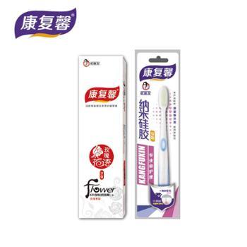 康复馨玫瑰精粹牙膏套装清新口气滋养牙龈(含一支玫瑰花语+一支纳米硅胶牙刷)