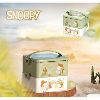 史努比 酷仔 双层注水加热式饭盒