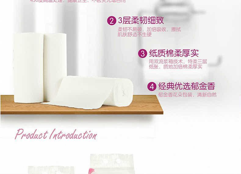 心相印家用卷纸卫生纸三层纸巾卷筒纸卫生卷筒1提图片