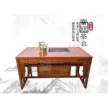 富丽茶台青岛国标红木茶家具青岛红木家具定制青岛黄金阙红木