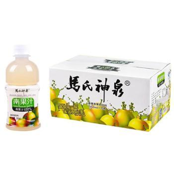 马氏神泉南果梨汁350ml*15瓶