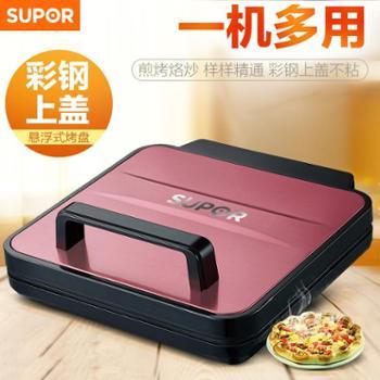 【电子银行体验有礼】SUPOR/苏泊尔 JJ2725A825-130 电饼铛 双面加热 蛋糕机 烙饼煎烤机