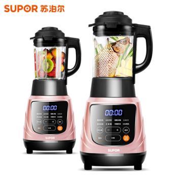 苏泊尔(SUPOR)破壁料理机JP719A粉色(1.75L)/SP502黑色(1.2L)