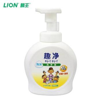 狮王 进口趣净泡沫洗手液 天然柠檬香 490ml 儿童家庭装洗手液