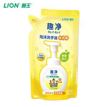 进口趣净洗手液补充装天然柠檬香200ml儿童家庭装洗手液