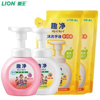 狮王 进口趣净泡沫洗手液+替换装儿童家庭装洗手液共 900ml