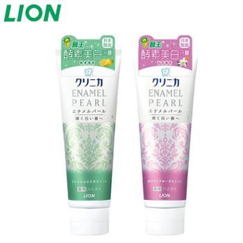 Lion/狮王日本进口酵素美白牙膏130g*2支套装 去渍 亮白固齿 成人牙膏