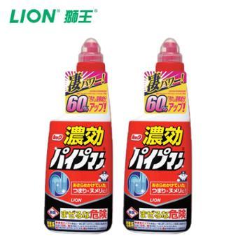 Lion/狮王LOOK管道下水道水管地漏厨房管道疏通剂450ml2瓶装