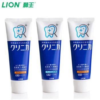 LION/狮王齿力佳日本进口酵素健齿牙膏130g*3支(超爽薄荷味/清新薄荷味随机发货)