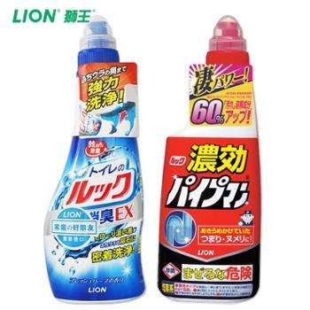 【原装进口】狮王LOOK卫生间马桶除臭去污剂管道通强力疏通套装