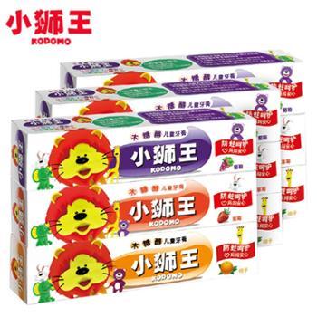 LION小狮王儿童牙膏((草莓+桔子+葡萄))40G*9支