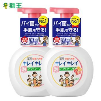 日本LION狮王儿童洗手液250mlX*2瓶(三种香型随机发货)