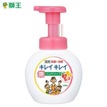 LION/狮王日本儿童洗手液250mlX1瓶(三种香型随机发货)Y