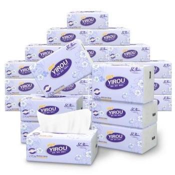 亿柔30包抽纸整箱卫生纸巾家庭装生活用品餐巾美妆纸面巾纸抽厨房用具床上用品