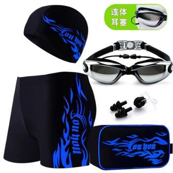 佑游男士泳裤+泳帽生活用品套装