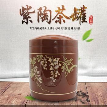 七饼茶罐普洱密封罐大号散茶罐粗陶茶缸原矿茶叶桶新品特价