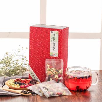 【大禹】黑枸杞野生枸杞茶 组合花茶礼盒装70g/盒