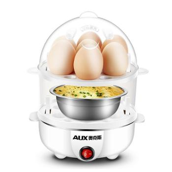 【10.10搜实惠】奥克斯家用电器多功能不锈钢迷你鸡蛋羹小型煮蛋器蒸煮热多功能双层蛋机蒸蛋器自动断电包邮
