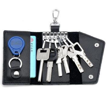 飞跃真皮汽车钥匙包腰挂男士多功能锁匙包