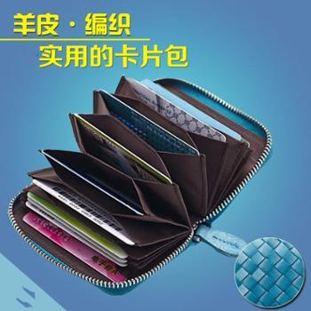 高档羊皮风琴卡包女式拉链多卡证件包