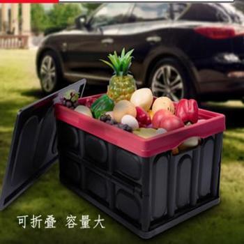 汽车收纳箱52*29*36CM车用置物盒车载后备折叠收纳箱