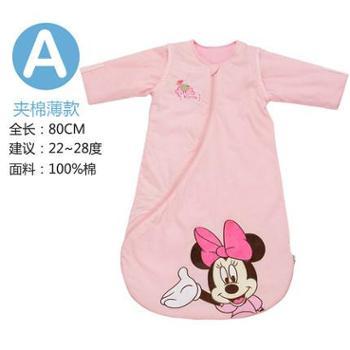 迪士尼婴儿睡袋春秋纯棉四季宝宝新生儿秋冬加厚儿童空调房防踢被