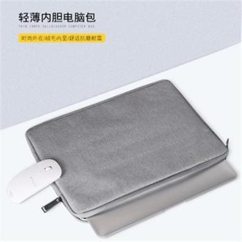 电脑包笔记本毛毡内胆包保护套(11.613.314.11515.6寸)