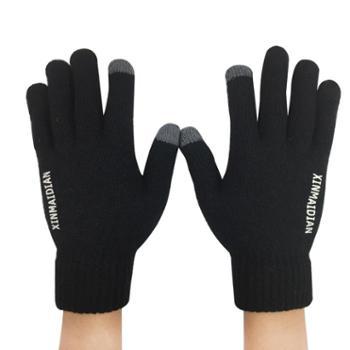 手套男女通用冬天冬季保暖韩版触屏款开车防滑款五指分指