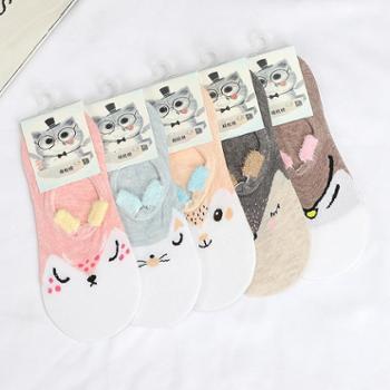 5双装防滑船袜子女士隐形袜可爱卡通薄款透气吸汗运动棉袜