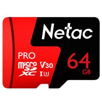 Netac朗科P500pro64GB专业视频监控存储卡高度耐用支持4K摄像行车记录仪+家庭监控摄像头内存卡TF卡