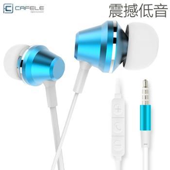 卡斐乐 金属线控入耳式手机耳机 适用于苹果安卓通用带麦通话耳塞