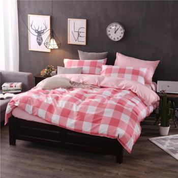 时尚全棉无印良品粉色床上用品床上四件套