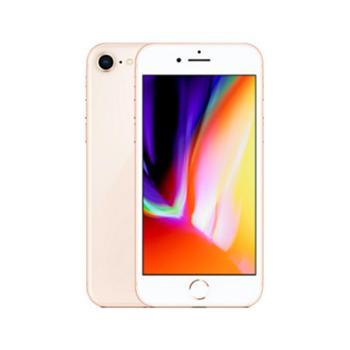 【现货速发】2017年新品 十周年 苹果 (Apple)iphone8 4.7英寸 全网通手机