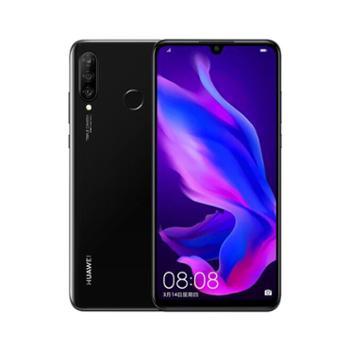 华为(HUAWEI) nova 4e 全网通 双卡手机nova4e