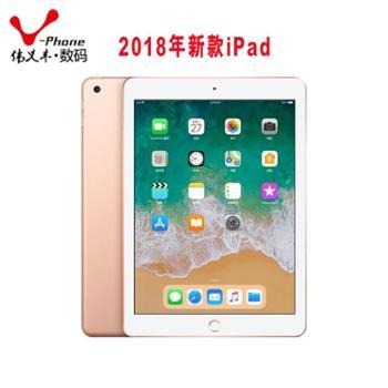 18年款 Apple iPad 9.7英寸 WIFI版平板电脑