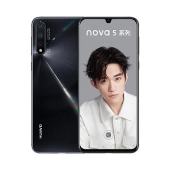 华为(HUAWEI)nova 5 全网通 移动联通电信4G 智能手机 nova5