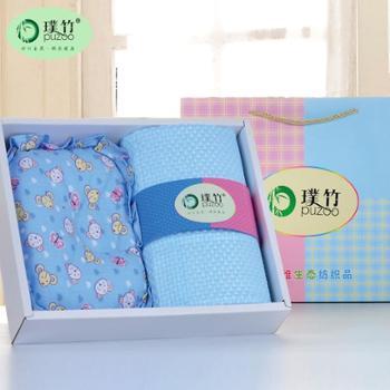 璞竹/PUZ00宝宝睡眠套装PZ-230(婴童盖毯100*120cm1条定型枕1个)