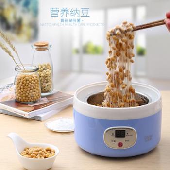 小浣熊 自动DIY酸奶机 不锈钢内胆酸奶机 家用酸奶机 自制酸奶 自制纳豆机 米酒机