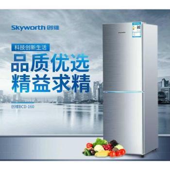 双门冰箱小型 双门式家用宿舍电冰箱双开门Skyworth/创维 BCD-160