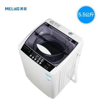【陕西晟木电子】MeiLing/美菱XQB55-27E15.5公斤波轮洗衣机全自动全国联保