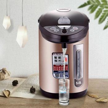 【陕西晟木电子】Midea/美的 PF703-50T电热水瓶保温家用全自动烧开水壶304不锈钢