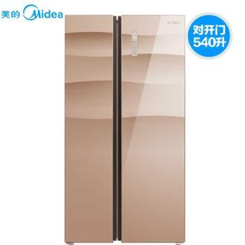 【陕西晟木电子】Midea/美的 BCD-540WKGPZM变频双门对开门冰箱家用风冷无霜电冰箱