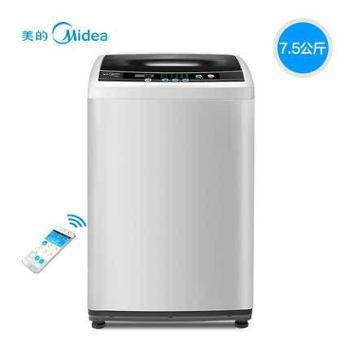 【陕西晟木电子】Midea/美的 MB75-eco11W 7.5公斤智能波轮家用全自动洗衣机大容量