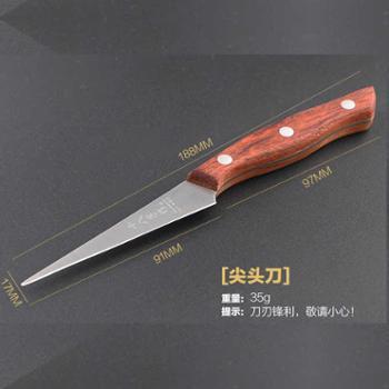 雕刻刀厨师雕花主刀入门水果雕刻刀具十八子作厨房食品雕刻刀1把