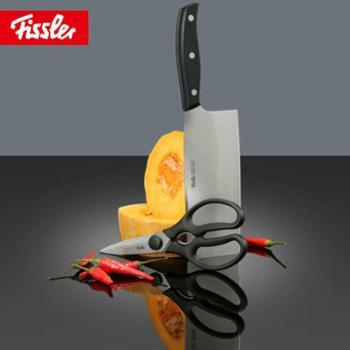 【陕西晟木电子】德国菲仕乐Fissler 精致系列刀具18厘米不锈钢中式菜刀剪刀